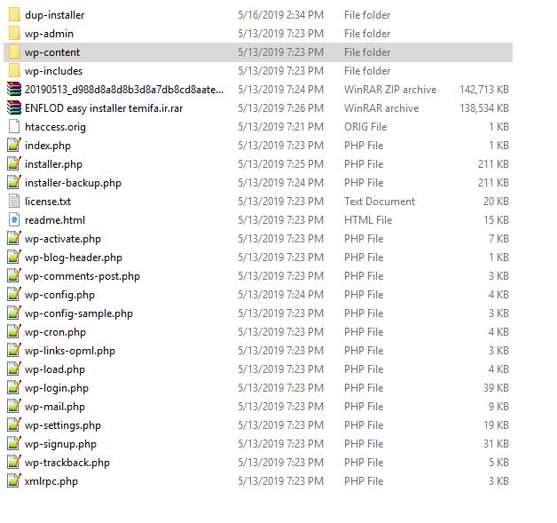 آموزش تصویری نصب قالب های دارای بسته نصبی وردپرس کنار قالب های قدیمی