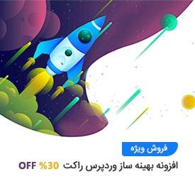 تمیفا – مجموعه کامل ابزار رایگان کسب و کار اینترنتی