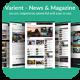 اسکریپت مجله خبری چندمنظوره Varient 1.6 | آموزش + RTL