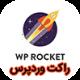 افزونه فارسی بهینه سازی و افزایش سرعت سایت وردپرس | WP Rocket